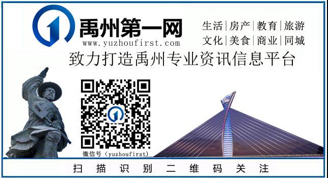 请查收!禹州城乡居民关心的社保缴费问题都帮你整好了