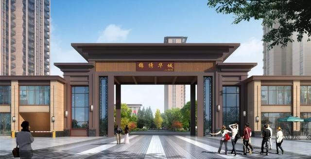 禹州锦绣华城12月21日即将耀世开盘